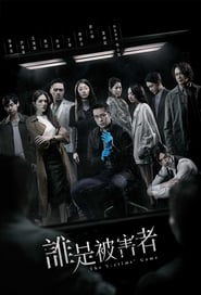 The Victims' Game Saison 1 Streaming